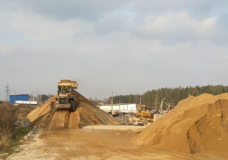 бетон с доставкой области